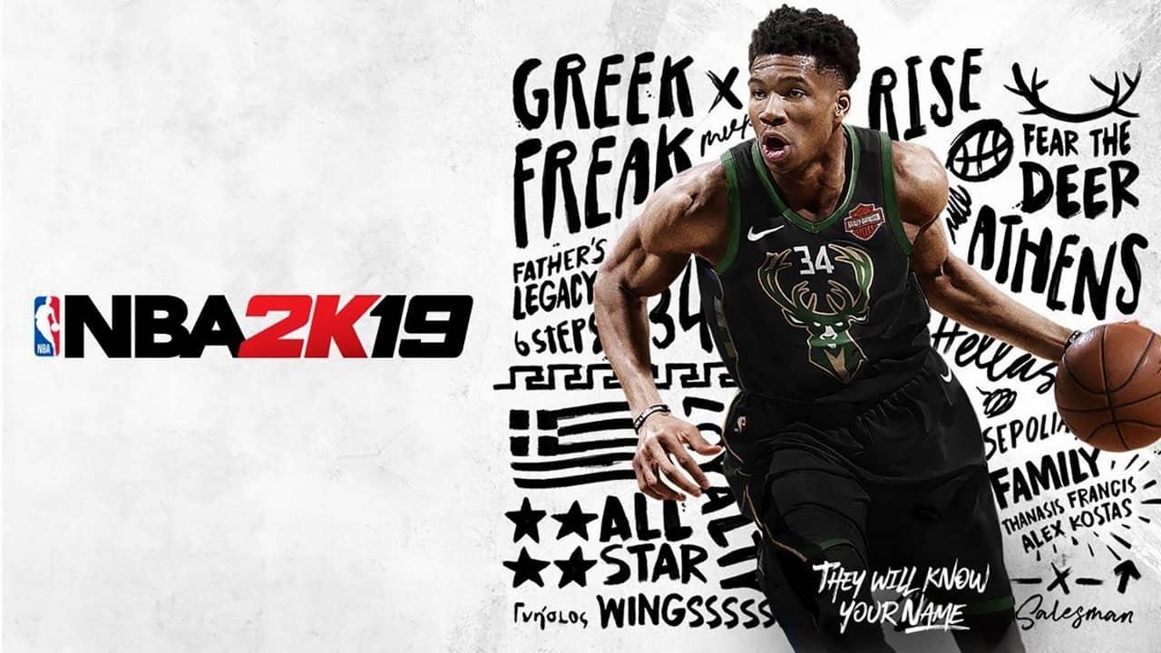 NBA 2K19 Game PC dengan Size Terbesar
