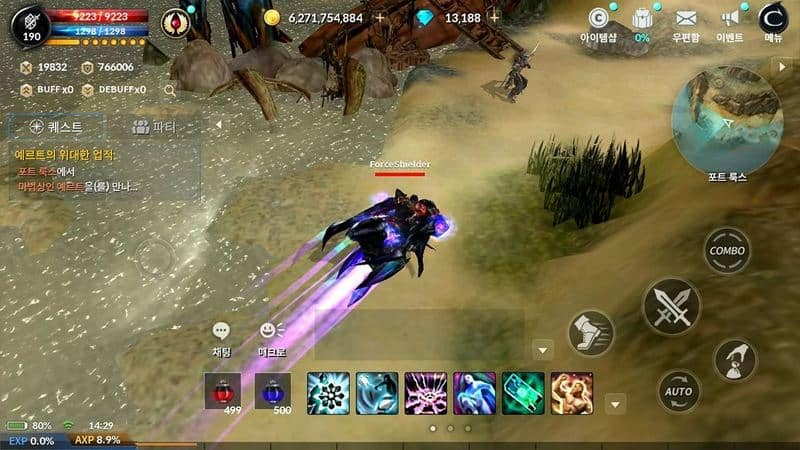 Cabal Mobile mmorpg lawas di android