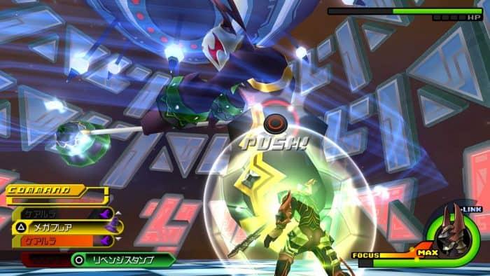 Kingdom Hearts Birth by Sleep Game PSP Terbaik